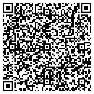 QR-код с контактной информацией организации БЕЛОЕ ЗОЛОТО