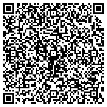 QR-код с контактной информацией организации МИРЕКС КАЗАХСТАН