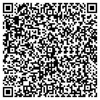 QR-код с контактной информацией организации ТОО ДОРСТРОЙ LTD