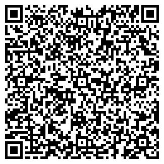 QR-код с контактной информацией организации С ПЫЛУ, С ЖАРУ