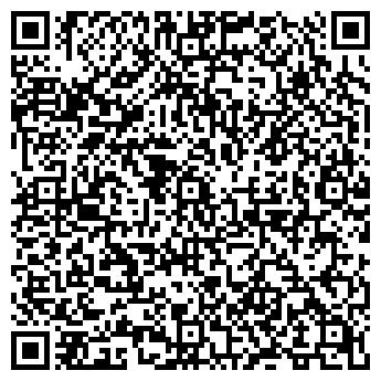 QR-код с контактной информацией организации СИВЕРЯНКА, ПТФ, ЗАО