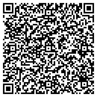 QR-код с контактной информацией организации У ВЕРБЛЮДА