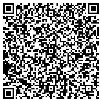 QR-код с контактной информацией организации ТД ВЕГА