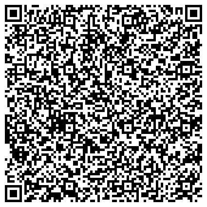 QR-код с контактной информацией организации ОТДЕЛ СУДЕБНЫХ ПРИСТАВОВ