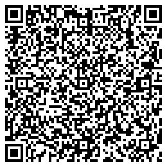 QR-код с контактной информацией организации ОБЩИЙ ОТДЕЛ