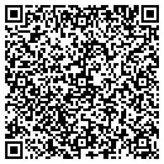 QR-код с контактной информацией организации ОТДЕЛ ПО ЖИЛЬЮ