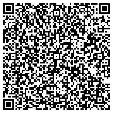 QR-код с контактной информацией организации ОТДЕЛ ПО СУДЕБНО-ДОГОВОРНОЙ РАБОТЕ