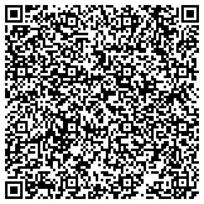 QR-код с контактной информацией организации ОБЩЕСТВЕННАЯ ПРИЁМНАЯ ГУБЕРНАТОРА МОСКОВСКОЙ ОБЛАСТИ В Г. ЛЫТКАРИНО