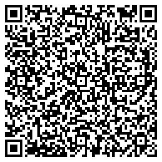 QR-код с контактной информацией организации ПОЛУРЯДИНСКАЯ ШКОЛА