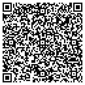 QR-код с контактной информацией организации РЕДЬКИНСКАЯ ШКОЛА