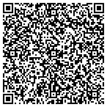 QR-код с контактной информацией организации ЧЕРКАССКАЯ ОБЛГОСАДМИНИСТРАЦИЯ