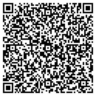 QR-код с контактной информацией организации СУЛТАН СУЙРИК