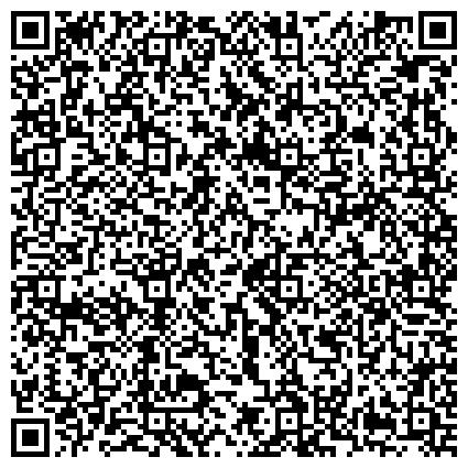 QR-код с контактной информацией организации ЧЕРКАССКОЕ ОБЛАСТНОЕ КООПЕРАТИВНО-ГОСУДАРСТВЕННОЕ ОБЪЕДИНЕНИЕ ПО АГРОПРОМЫШЛЕННОМУ СТРОИТЕЛЬСТВУ