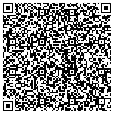QR-код с контактной информацией организации ЧЕРКАССКОЕ ОБЛАСНОЕ УПРАВЛЕНИЕ ЛЕСНОГО ХОЗЯЙСТВА, ГП