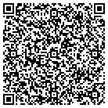 QR-код с контактной информацией организации ЛЕСЯ УКРАИНКА, ЗАО
