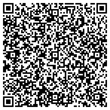 QR-код с контактной информацией организации ЧЕРКАССКИЙ РЕМОНТНО-МЕХАНИЧЕСКИЙ ЗАВОД, ОАО