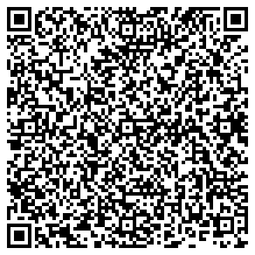 QR-код с контактной информацией организации ТАЛАССКИЙ РАЙОННЫЙ ОТДЕЛ КАЗНАЧЕЙСТВА