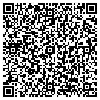 QR-код с контактной информацией организации ОЗЁРЫ-3
