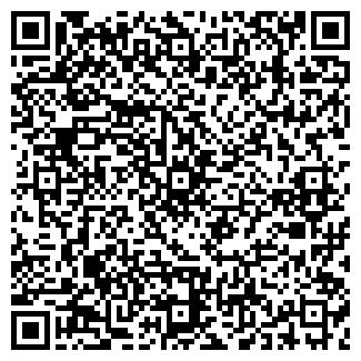 QR-код с контактной информацией организации БЕЛЫЕ КОЛОДЕЗИ