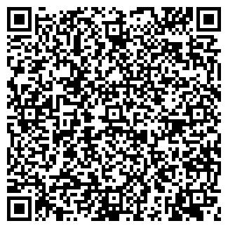 QR-код с контактной информацией организации БОЯРКИНО