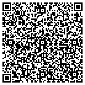 QR-код с контактной информацией организации ОАО «Горы»