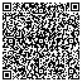 QR-код с контактной информацией организации КЛИШИНО
