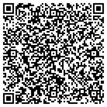 QR-код с контактной информацией организации КАЗКОНСАЛТ РЕГКОН-АЗИЯ ТОО