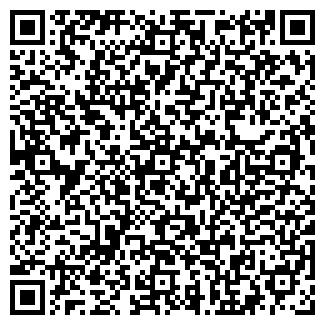 QR-код с контактной информацией организации ПРАЙМ КОНСАЛТ ТОО