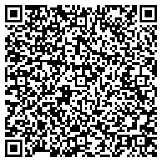 QR-код с контактной информацией организации ОЗЁРЫ-ЦЕНТР