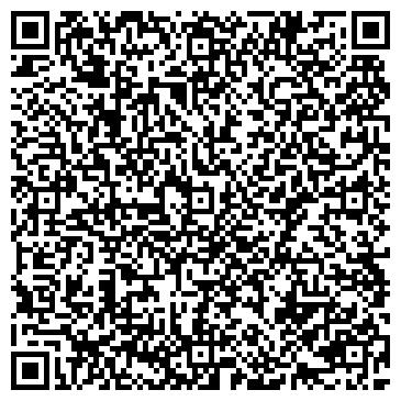 QR-код с контактной информацией организации ЧЕРВОНОГРАДСКИЙ ДЕРЕВООБРАБАТЫВАЮЩИЙ КОМБИНАТ, ОАО