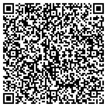 QR-код с контактной информацией организации ТУРГАЙ ПЕТРОЛЕУМ
