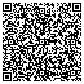 QR-код с контактной информацией организации МАКС-М