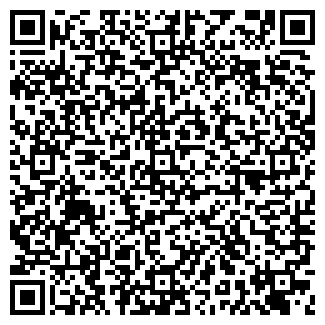 QR-код с контактной информацией организации РЕДЬКИНО