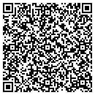 QR-код с контактной информацией организации СЕННИЦЫ