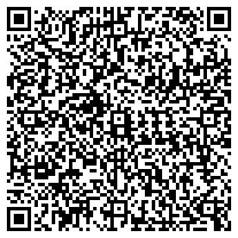 QR-код с контактной информацией организации ТОО АТВ ХОЛДИНГ
