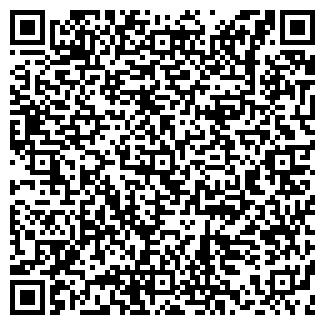 QR-код с контактной информацией организации ГОСПОЖНАДЗОР