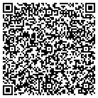 QR-код с контактной информацией организации ТАЛАССКИЙ РАЙОННЫЙ КЕНЕШ