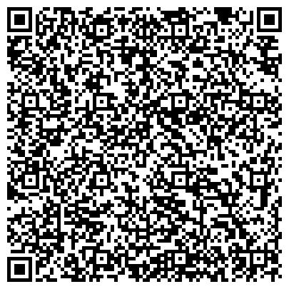QR-код с контактной информацией организации ТАЛАССКОЕ РАЙУПРАВЛЕНИЕ ПО ЗЕМЛЕУСТРОЙСТВУ И РЕГИСТРАЦИИ ПРАВ НА НЕДВИЖИМОЕ ИМУЩЕСТВО