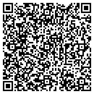 QR-код с контактной информацией организации BRILLIX