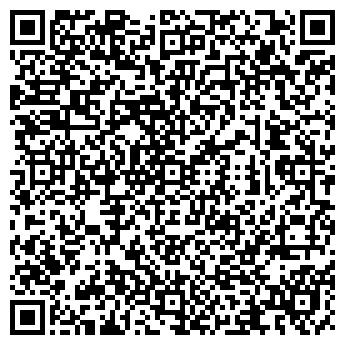 QR-код с контактной информацией организации АГРОБУДСЕРВИС, ООО