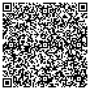 QR-код с контактной информацией организации ЮНИВЁРСАЛ ЭЛЕКТРИК