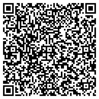QR-код с контактной информацией организации КАЛИБР, ОАО