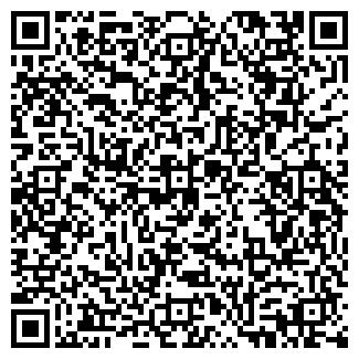 QR-код с контактной информацией организации RS-PRO