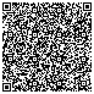 QR-код с контактной информацией организации ГОСУДАРСТВЕННОЕ КАЗНАЧЕЙСТВО УКРАИНЫ, ХОРОЛЬСКОЕ ОТДЕЛЕНИЕ