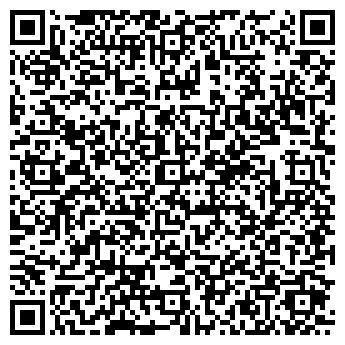 QR-код с контактной информацией организации ПРОМИНЬ, ФАБРИКА, КП