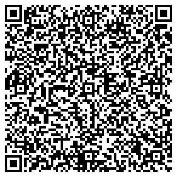 QR-код с контактной информацией организации 9 СИЧНЯ, ОПЫТНОЕ ХОЗЯЙСТВО, ГП