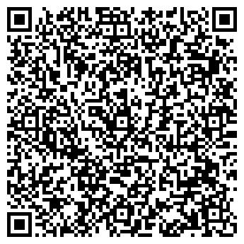 QR-код с контактной информацией организации АНДРЕЕВСКИЙ, СЕЛЬСКОХОЗЯЙСТВЕННЫЙ ПК