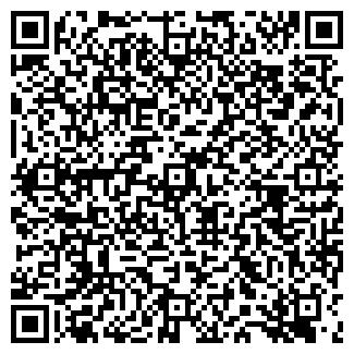 QR-код с контактной информацией организации АСТРАГАЛ