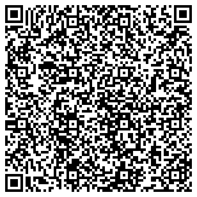QR-код с контактной информацией организации ХМЕЛЬНИЦКАГРОПРОДСЕРВИС, СТРОИТЕЛЬНАЯ ПФ, ООО