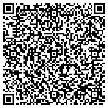 QR-код с контактной информацией организации ПОДОЛЬСКИЙ СМАК, ООО